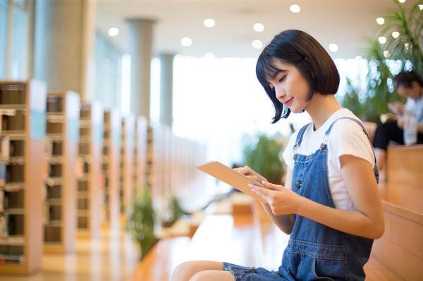 开放大学和网络教育