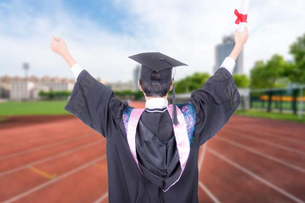 网络教育和开放大学